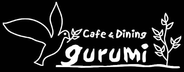 Cafe&Dining gurumi